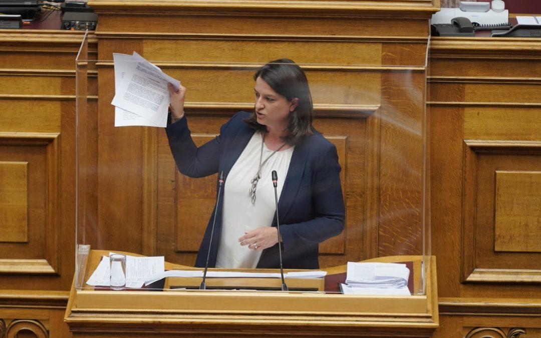 10 αλήθειες που αναδείχθηκαν στη Βουλή κατά τη συζήτηση του νομοσχεδίου για την αναβάθμιση του σχολείου και την ενδυνάμωση των εκπαιδευτικών