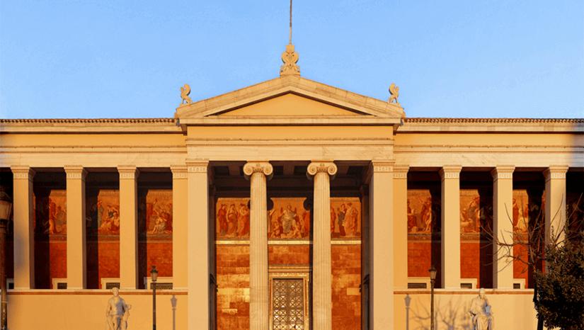 Παράταση προθεσμίας αιτήσεων για εισαγωγή νέων φοιτητών – ΠΜΣ Οικονομική Επιστήμη, Τμήμα Οικονομικών Επιστημών