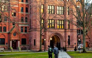 Προγράμματα σπουδών: Σύμπραξη Yale με Πανεπιστήμιο Αθηνών