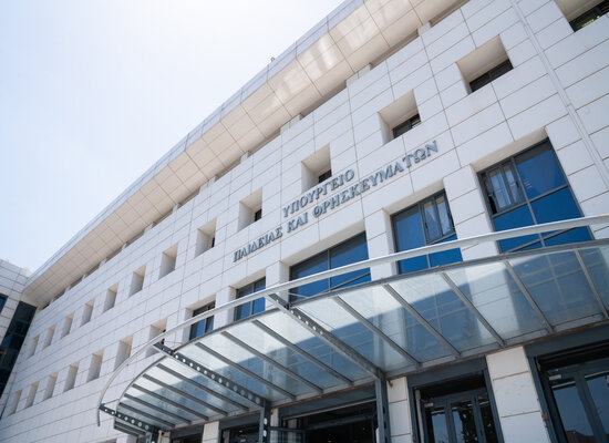 Βεβαίωση Συμμετοχής για τις πανελλαδικές εξετάσεις ΓΕΛ ή ΕΠΑΛ 2021