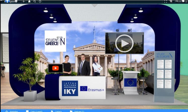 Διαδικτυακή Έκθεση Study in Europe