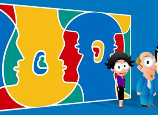 Πρόσκληση εορτασμού ευρωπαϊκής ημέρας Γλωσσών