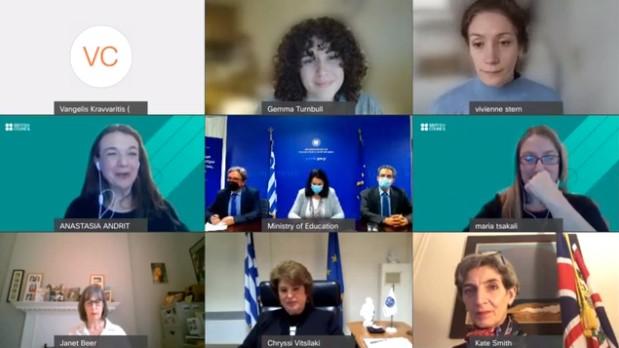 Ελληνο-Βρετανική Στρατηγική Συνεργασία στην Εκπαίδευση