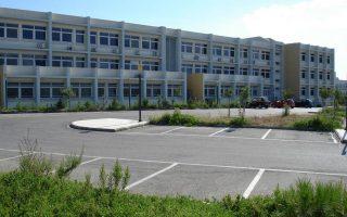 Ίδρυση Κέντρου Ικανοτήτων στο Πανεπιστήμιο Πατρών