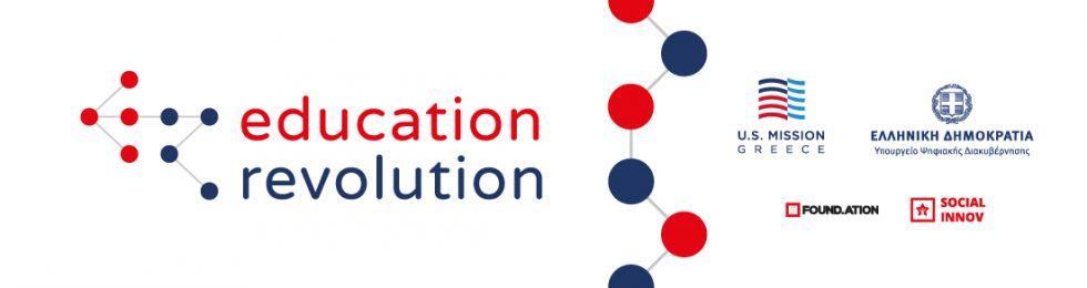 Ξεκινά το Education Revolution Conference στη ΔΕΘ 2021