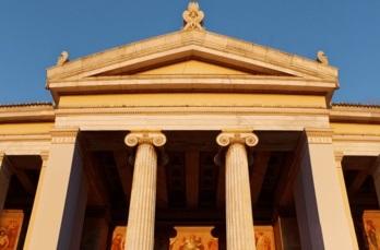 Aπόφαση Συγκλήτου που αφορά στη χορήγηση υποτροφιών σε φοιτητές ΑΕΙ από τα έσοδα της Κληρονομιάς Δημητρίου Αράπογλου Παν/κου έτους 2015-16