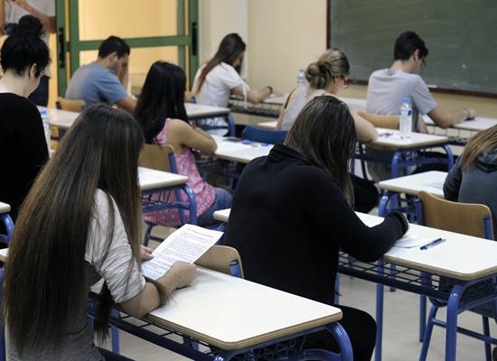 Έναρξη εξετάσεων των ειδικών και μουσικών μαθημάτων, υποψηφίων της ειδικής κατηγορίας «Ελλήνων του εξωτερικού και τέκνων Ελλήνων υπαλλήλων που υπηρετούν στο εξωτερικό», για την εισαγωγή στην Τριτοβάθμια Εκπαίδευση, έτους 2021