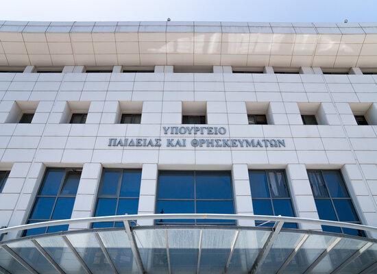 Ανακοίνωση του Γραφείου Τύπου αναφορικά με τις δηλώσεις του Προέδρου του ΣΥΡΙΖΑ-Προοδευτική Συμμαχία Αλέξη Τσίπρα για θέματα παιδείας