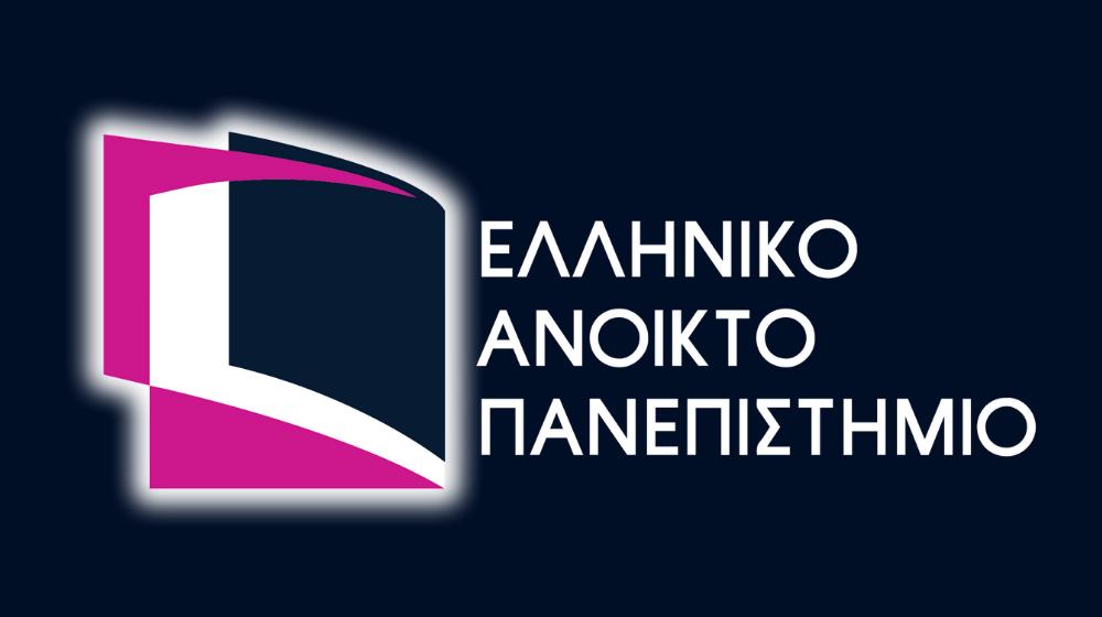 Αποτελέσματα 1ης Φάσης του 7ου Επιχειρηματικού Διαγωνισμού ΕΑΠ-«Ανοικτοί Επιχειρηματικοί Ορίζοντες»