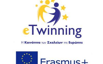 Σχεδιασμός και υλοποίηση προγραμμάτων e-twinning για το σχ. έτος 2021-2022