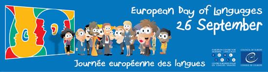 20η επέτειος της Ευρωπαϊκής Ημέρας Γλωσσών