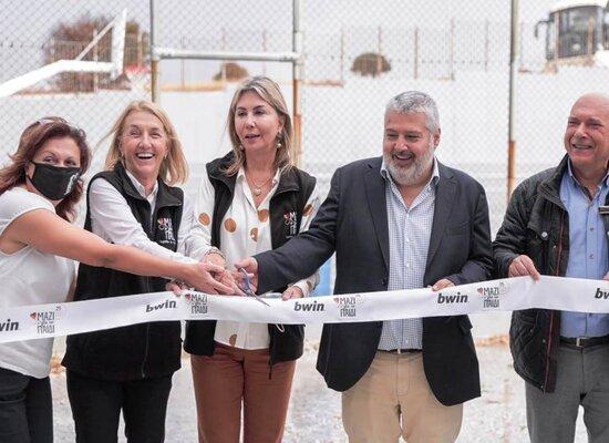 Η Ζέττα Μακρή εγκαινίασε γήπεδα σχολείων στη Σαμοθράκη, για τα οποία είχε δεσμευτεί ο Πρωθυπουργός